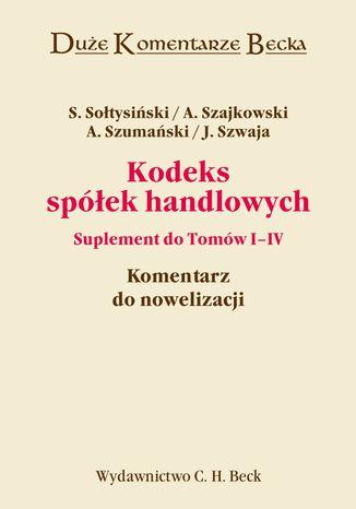 Okładka książki Kodeks spółek handlowych. Suplement do tomów I-IV. Komentarz do nowelizacji