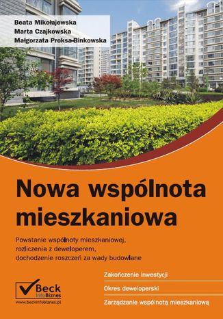 Okładka książki Nowa wspólnota mieszkaniowa Powstanie wspólnoty mieszkaniowej, rozliczenia z deweloperem, dochodzenie roszczeń za wady budowlane