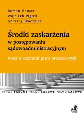 Okładka książki Środki zaskarżenia w postępowaniu sądowoadministracyjnym wraz z wzorami pism procesowych