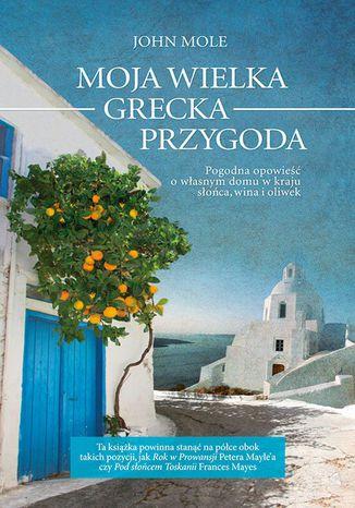 Okładka książki/ebooka Moja wielka grecka przygoda
