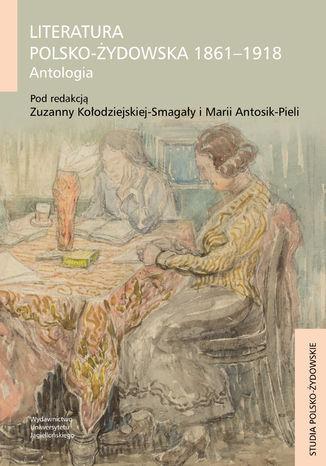 Okładka książki/ebooka Literatura polsko-żydowska 1861-1918. Antologia