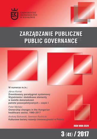 Okładka książki Zarządzanie Publiczne nr 3(41)/2017