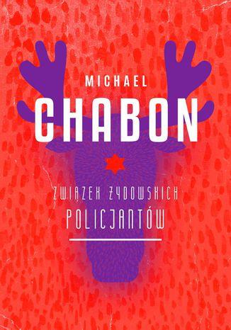 Okładka książki Związek Żydowskich Policjantów