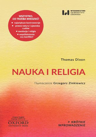 Okładka książki/ebooka Nauka i religia. Krótkie Wprowadzenie 16