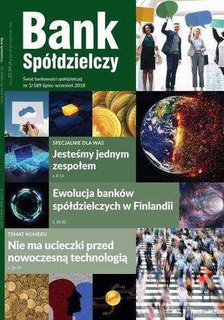 Okładka książki/ebooka Bank Spółdzielczy 3/589, lipiec-wrzesień 2018
