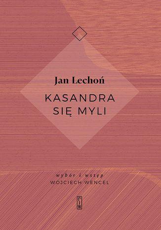 Okładka książki/ebooka Kasandra się myli