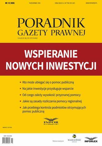 Okładka książki Wspieranie nowych inwestycji