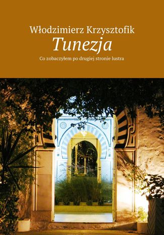 Okładka książki/ebooka Tunezja