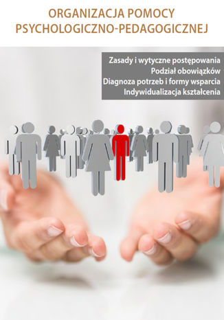 Okładka książki/ebooka Organizacja pomocy psychologiczno-pedagogicznej