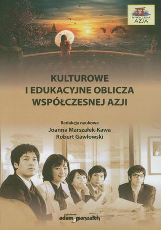 Okładka książki Kulturowe i edukacyjne oblicza współczesnej Azji