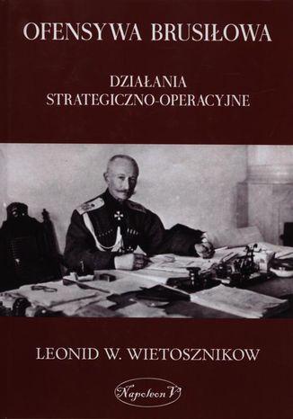 Okładka książki/ebooka Ofensywa Brusiłowa