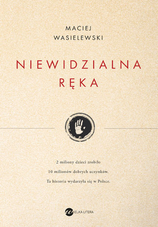 Okładka książki/ebooka NIewidzialna ręka