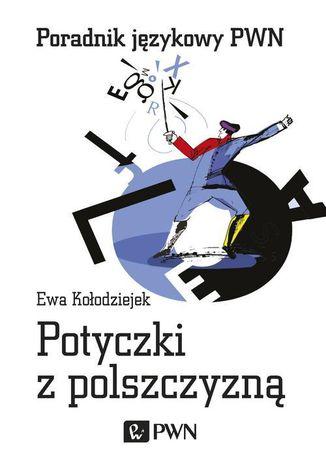 Okładka książki Potyczki z polszczyzną