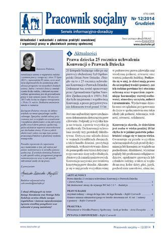 Okładka książki Pracownik socjalny. Aktualności i wskazówki z zakresu praktyki zawodowej i organizacji pracy w placówkach pomocy społecznej. Nr 12/2014