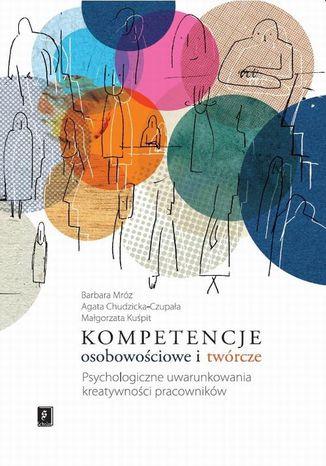Okładka książki Kompetencje osobowościowe i twórcze