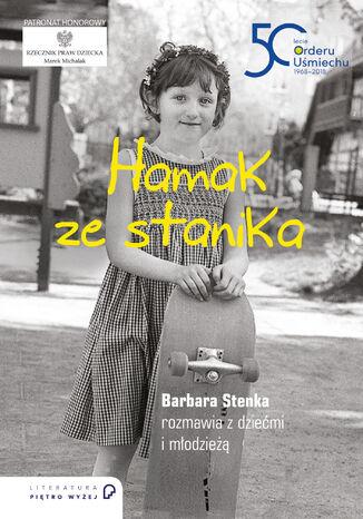Okładka książki/ebooka Hamak ze stanika