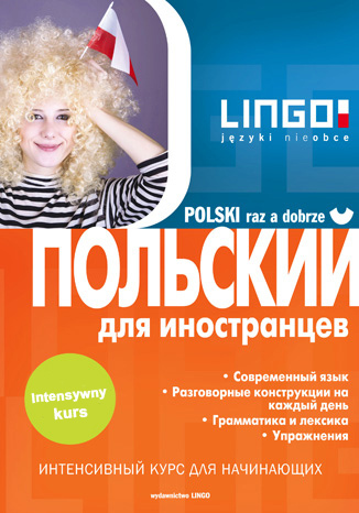 Okładka książki Polski raz  a dobrze wersja rosyjska