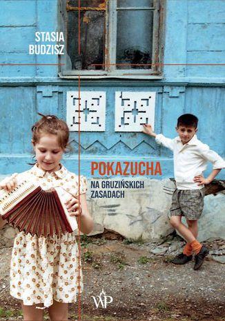 Okładka książki/ebooka Pokazucha