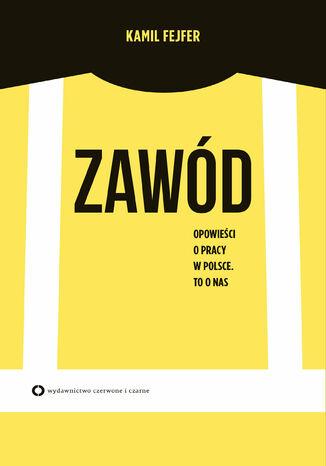 Okładka książki Zawód. Opowieść o pracy w Polsce. To o nas
