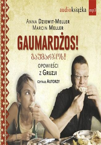 Ebook Gaumardżos