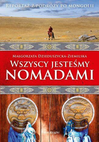 Okładka książki Wszyscy jesteśmy nomadami