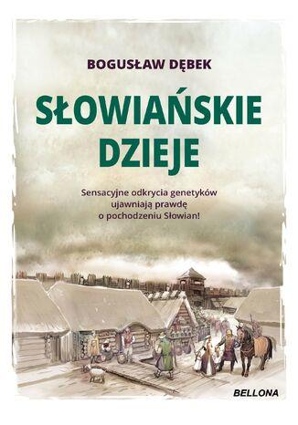Okładka książki/ebooka Słowiańskie dzieje