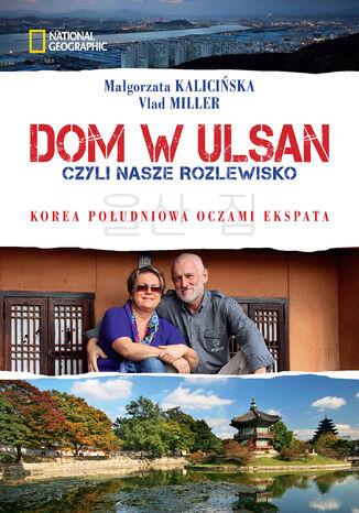 Okładka książki Dom w Ulsan. czyli nasze rozlewisko