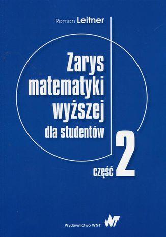 Okładka książki Zarys matematyki wyższej dla studentów Część 2
