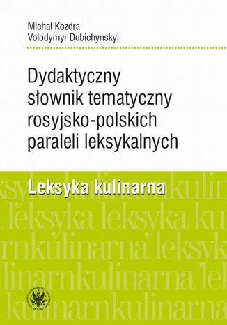 Okładka książki Dydaktyczny słownik tematyczny rosyjsko-polskich paraleli leksykalnych