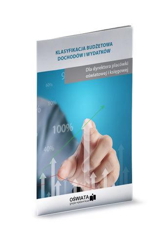 Okładka książki Klasyfikacja budżetowa dochodów i wydatków