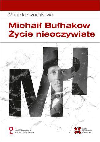 Okładka książki/ebooka Michaił Bułhakow Życie nieoczywiste