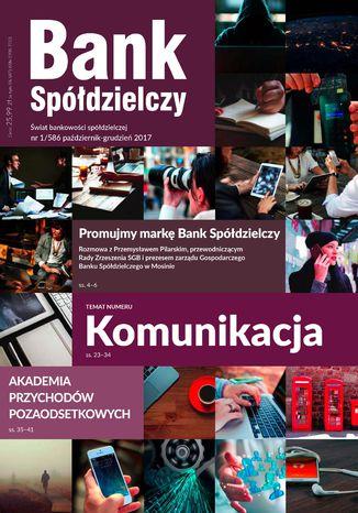 Okładka książki Bank Spółdzielczy nr 1/586, październik-grudzień 2017