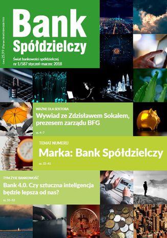 Okładka książki Bank Spółdzielczy nr 1/584, czerwiec 2016