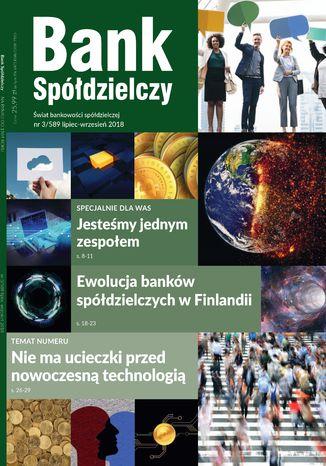 Okładka książki/ebooka Bank Spółdzielczy nr 3/589, VII-IX/2018