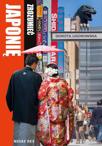 Okładka książki/ebooka Zrozumieć Japonię