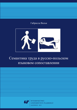 Okładka książki Siemantika truda w russko-polskom jazykowom sopostawlenii