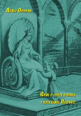 Okładka książki Baśń o córce rybaka i królewnie Bałtyku