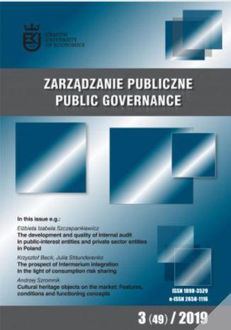 Okładka książki Zarządzanie Publiczne nr 3(49)/2019