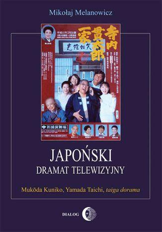 Okładka książki/ebooka Japoński dramat telewizyjny