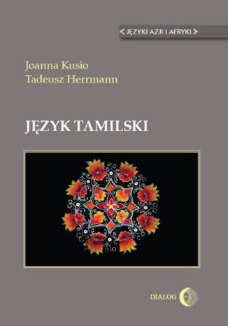 Okładka książki/ebooka Język tamilski