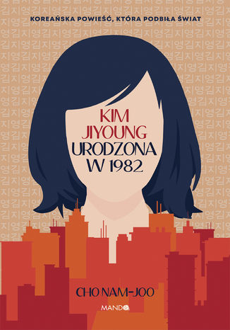 Okładka książki Kim Jiyoung. Urodzona w 1982