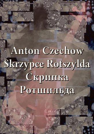 Okładka książki Skrzypce Rotszylda