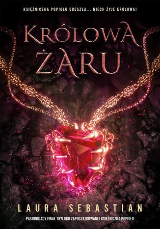 Okładka książki/ebooka Królowa Żaru