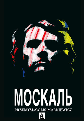 Okładka książki Москаль