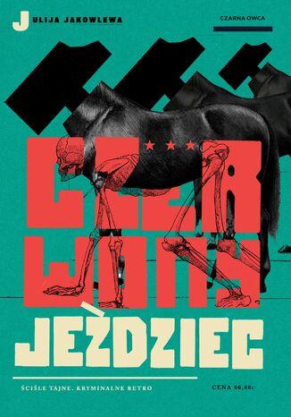 Okładka książki Czerwony jeździec
