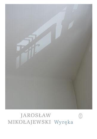 Okładka książki Wyręka