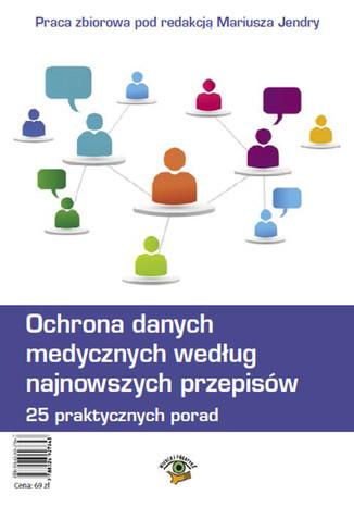 Okładka książki Ochrona danych medycznych według najnowszych przepisów. 25 praktycznych porad