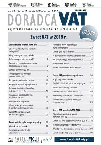 Doradca VAT - wydanie specjalne: Zwrot VAT 2015 r