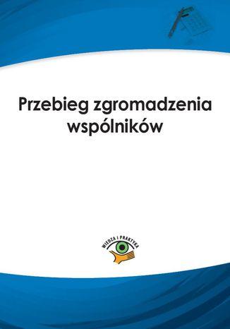 Okładka książki/ebooka Przebieg zgromadzenia wspólników