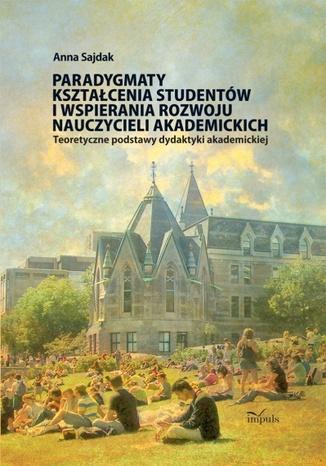 Okładka książki Paradygmaty ksztalcenia studentow